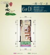 东方华城1室1厅1卫42平方米户型图