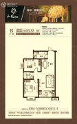 和园名居2室2厅1卫93平方米户型图