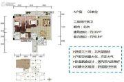 宝峰春天3室2厅2卫107平方米户型图