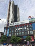 辰宇国际港湾外景图