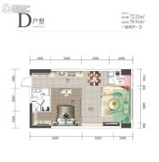 ICC铂庭1室2厅1卫78平方米户型图