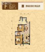 成国右岸2室2厅1卫86平方米户型图