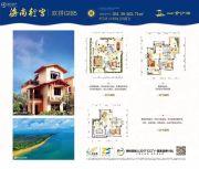碧桂园金沙滩5室2厅4卫261--262平方米户型图