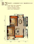 长乐府2室2厅1卫87平方米户型图