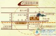 天鹅湾交通图