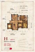 中海寰宇天下4室2厅2卫0平方米户型图