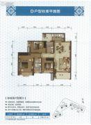 景新国际名城3室2厅2卫116平方米户型图