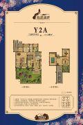 花漾溪城3室2厅2卫140平方米户型图