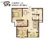 七里香堤3室2厅1卫87--88平方米户型图