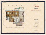 中德英伦联邦4室2厅2卫133平方米户型图