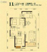 揽胜公园3室2厅1卫96平方米户型图