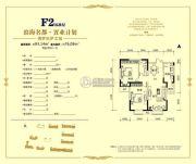 滨海名都2室2厅1卫93平方米户型图