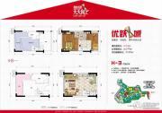 优跃城0室0厅0卫63平方米户型图