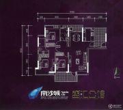 南沙城二期3室2厅2卫136平方米户型图