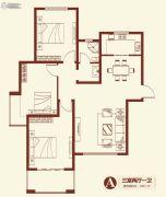 紫薇壹�・西韵3室2厅1卫128平方米户型图