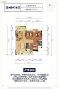 盛世华夏3室2厅2卫110平方米户型图