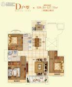 清华大溪地3室2厅2卫126--127平方米户型图