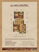金昌启亚・白鹭金岸3室2厅1卫90平方米户型图