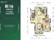 潜江碧桂园3室2厅2卫116平方米户型图