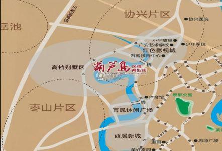 葫芦岛风情商业街