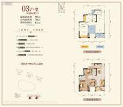 尚悦名都3室2厅2卫90平方米户型图