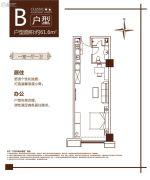 恒大都市广场1室1厅1卫61平方米户型图