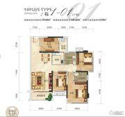 瀚林上筑4室2厅2卫100平方米户型图
