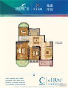 盐城奥特莱斯广场奥莱福邸3室2厅1卫110平方米户型图