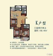柏盛苑3室2厅2卫108平方米户型图