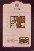 雅世・乐府兰庭1室2厅1卫55平方米户型图