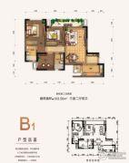 兆信中心3室2厅2卫103平方米户型图