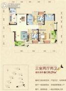 清江山水3室2厅2卫130平方米户型图