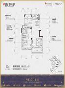 文一名门南郡2室2厅1卫96平方米户型图