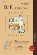 银泰红城五期逸墅3室2厅2卫130平方米户型图