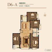 国瑞瑞城4室2厅2卫168平方米户型图