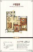 天河理想城3室2厅1卫87平方米户型图