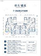 恒大龙庭2室2厅2卫118平方米户型图