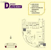 星颐广场1室2厅1卫72平方米户型图