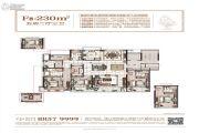 姚江金茂府5室2厅3卫230平方米户型图