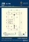 汇东美居2室2厅1卫96平方米户型图