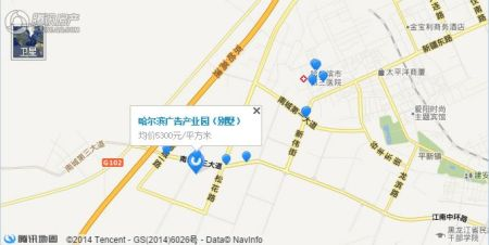 哈尔滨广告产业园(别墅)