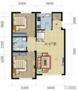 荟萃园2室2厅1卫87平方米户型图