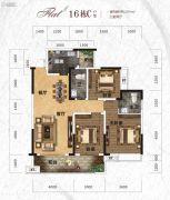 天元・美居乐3室2厅2卫119平方米户型图