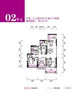 锦富・汇景湾3室2厅2卫86平方米户型图