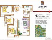 锦江城市花园3室2厅1卫114平方米户型图
