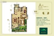 香逸湖畔花园3室2厅1卫89--97平方米户型图