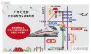 广州万达城交通图
