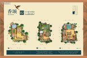 金泰・新理城6室6厅4卫284平方米户型图