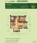 石家庄碧桂园2室2厅1卫82平方米户型图