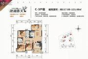 滟澜春天4室2厅2卫117--121平方米户型图